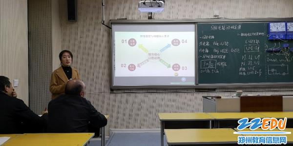 郑州市外国语学校卢志雯老师作经验交流