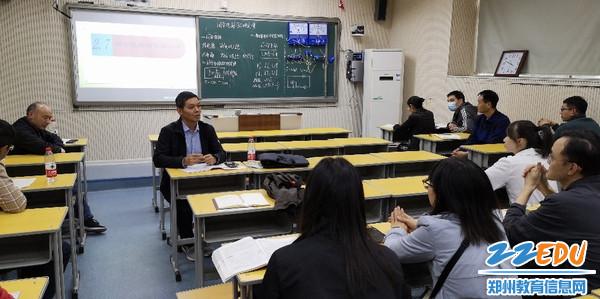 共同体负责人吕勇老师总结发言
