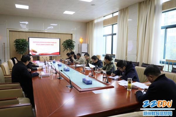 郑州12中中层以上干部集中学习习近平总书记重要讲话