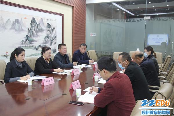 """1.郑州市63中迎接市教育局""""新优质初中""""调研"""