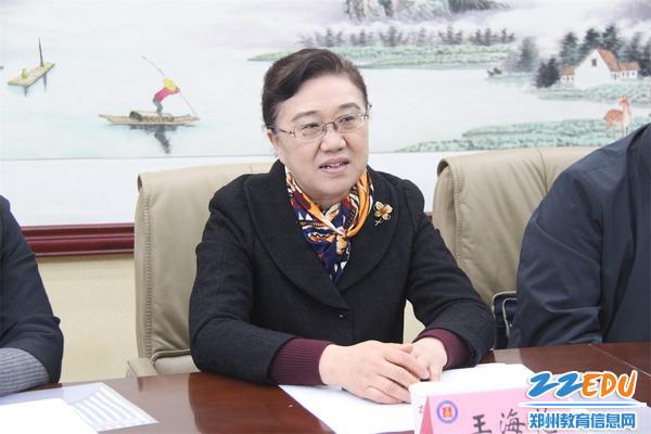 4郑州市教育局副处级专职督学王海花发言