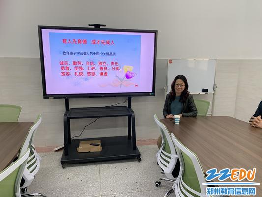 郑州八中章旗老师到郑州八中管城校区分享经验