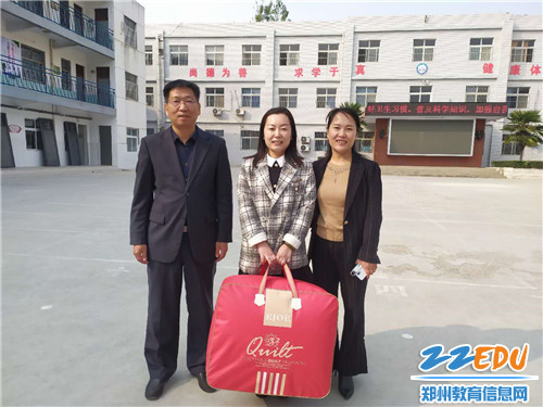 领带赴广武一小看望支教老师林新颖