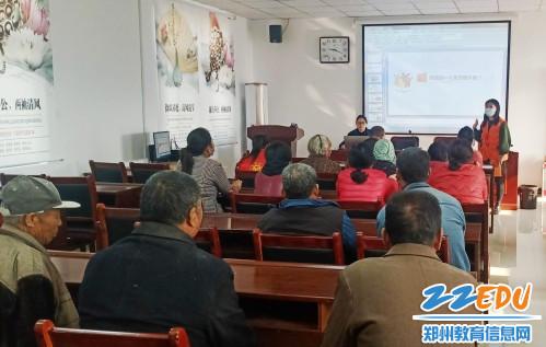 3 胡俊丽老师为杏街村的家长们分享《学家庭教育  做智慧家长》_conew1