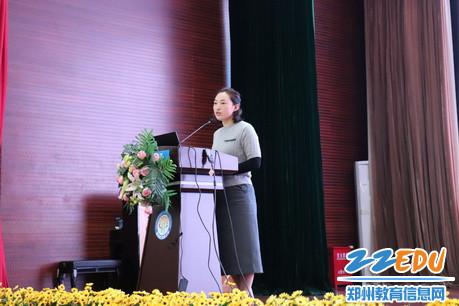 3.惠济区实验幼儿园张春晓老师分享交流_调整大小