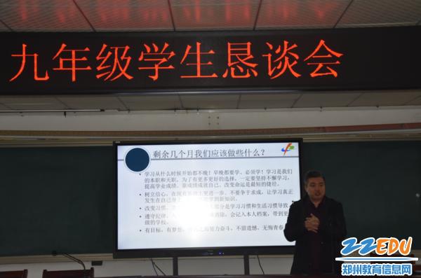 教务处主任柳洪舰勉励同学们要树立目标,心怀理想