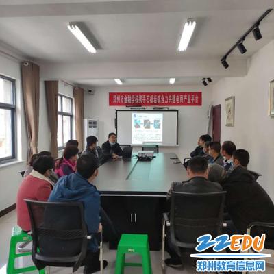 郑州市金融学校冯龙老师复石板岩镇分享电商技术