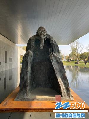 《天人合一——老子》雕塑作品