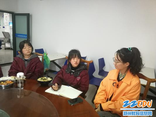 校长助理团社长蒋薪硕汇报工作