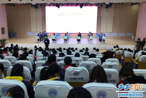 1.郑州高新区第六届汉字大赛在高新区行知中学学术报告厅举行