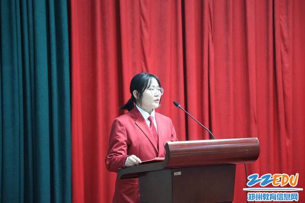 2022届学生会主席程明阳做新一年工作报告