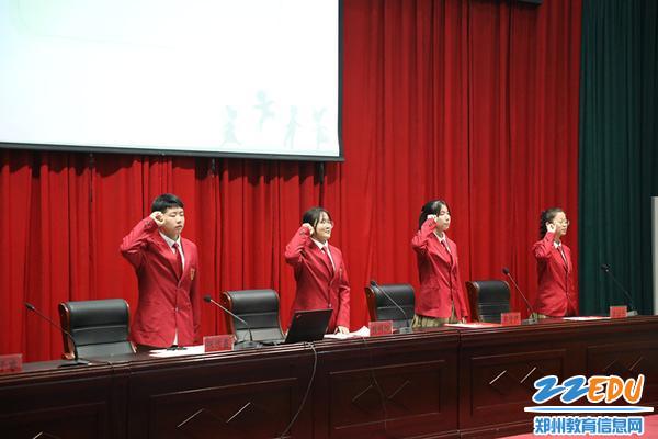 2022届新一届学生会主席团宣誓就职