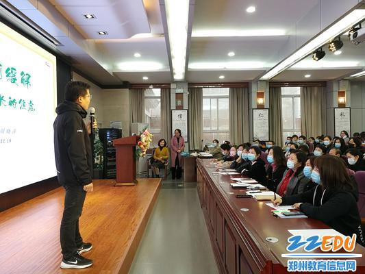 1.2政教主任甘铁权在家庭教育智慧课堂上讲话