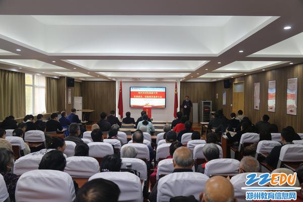 中共郑州市回民高级中学委员会进行党委委员、纪检委员选举大会