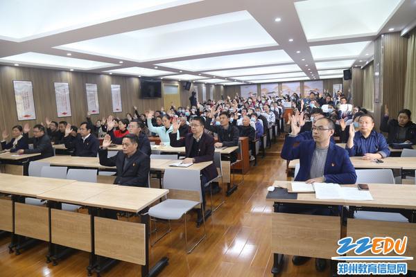 大会表决通过选举监票人、计票人、工作人员