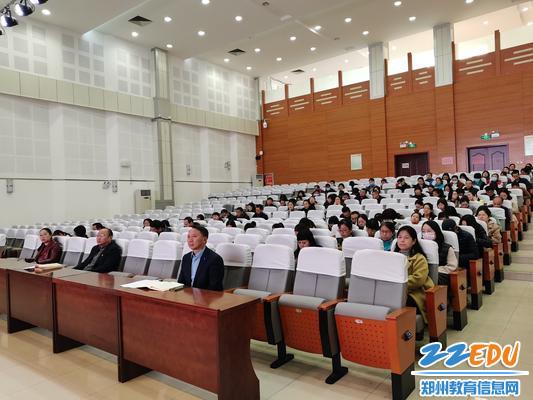 郑州六中领导班子和全体教师参会