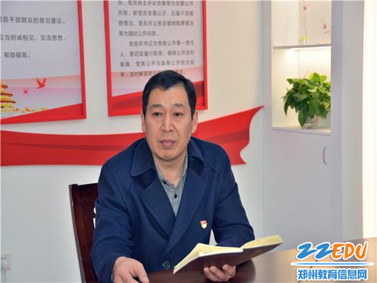 3.党支部副书记朱玉兴对新闻中心成员提出建议