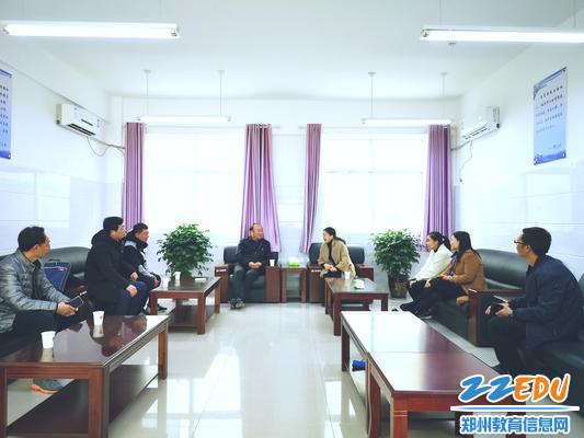 郑州45中与卢氏实验中学召开座谈会