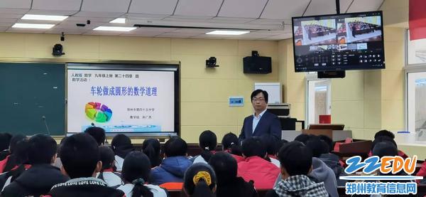 孙广杰老师幽默风趣的数学课堂