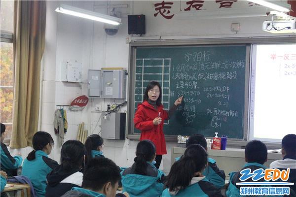 吴晓老师点评学生板演的数学题