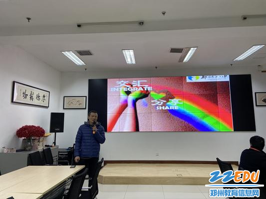 张长江老师分享讲座
