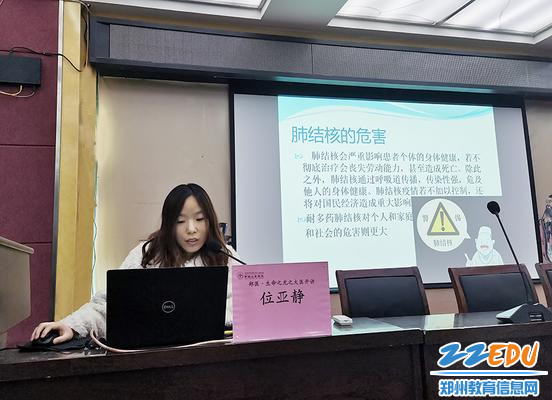 郑州人民医院呼吸与危重症医学科主治医师位亚静开讲