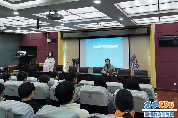学校政教处主任王培琦作总结