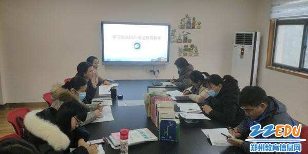 2陈艳丽主任参与英语组学习活动