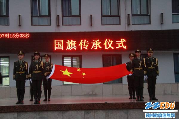 11月30日,郑州市第三十一高级中学举行升国旗暨国旗传承仪式