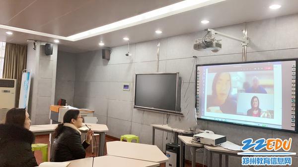 郑州市第二高级中学国际部与美国加州汇点高中云教研_副本