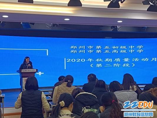 调整大小 河南省实验中学教研室中心组成员赵兰香进行点评