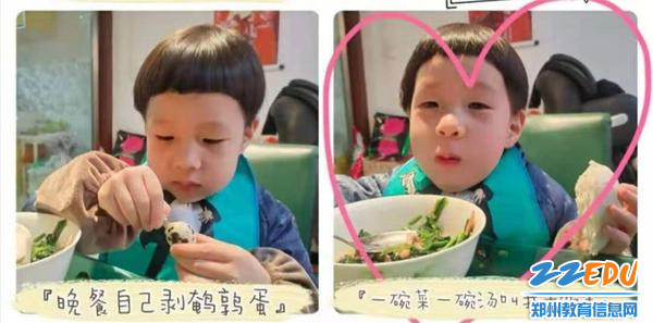 """6.""""饭菜我都爱,营养均衡好吸收!"""""""