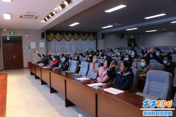 4全体参会代表一致表决通过以上三个工作报告。