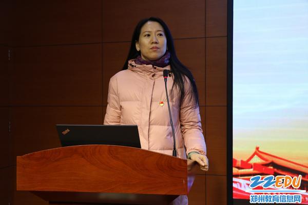6学校党委书记、校长易峰同志代表学校对大会的召开表示热烈祝贺