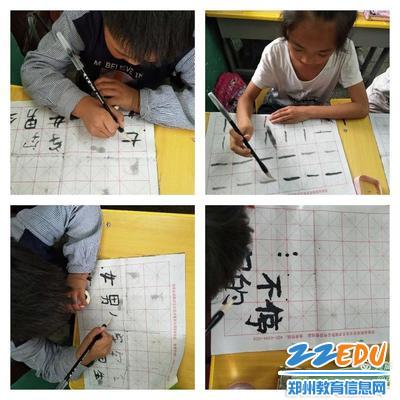 2孩子们认真地练习书法