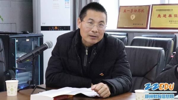 1.郑州市教育局离退休干部工作处处长李占国为同学们上思政课