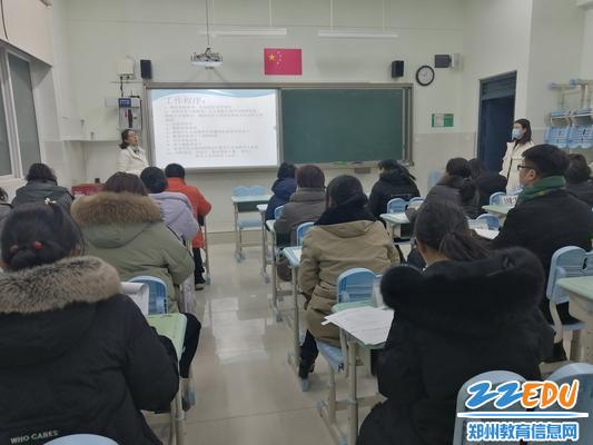 1教务处副主任任晓辉开展评教评学培训