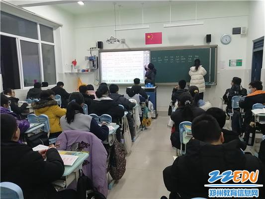 2老师对学生进行评价评学培训