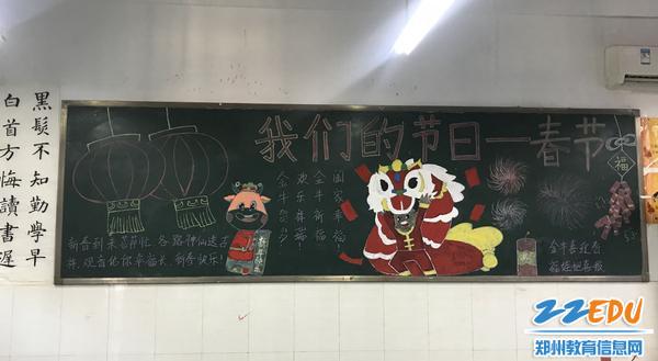 奋勇争先中国牛,绚丽明艳中国红_副本