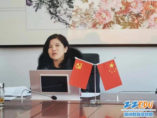 党委副书记、校长段亚萍主持会议并提出工作要求