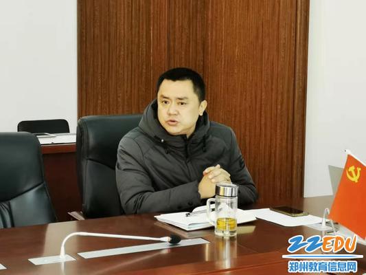 党委组织委员、副校长倪海军进行发言
