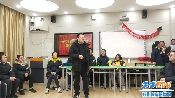 吴鹏起主任寄语新雨文学社团