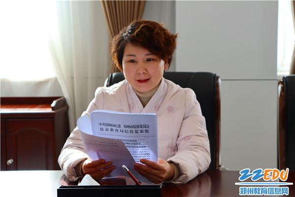 5纪检委员井源源具体部署工作