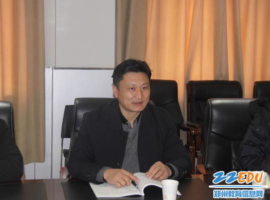 郑州市第五初级中学校长张天佑总结会议内容