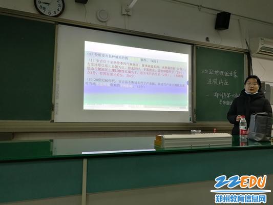 王丽娟老师示范如何上好试卷评讲课