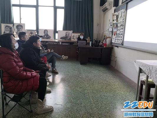 范冉老师倾情相授多年教学经验