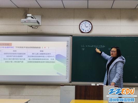 敬小娟老师讲授化学解题思维