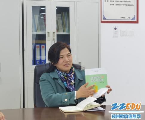 校长段亚萍谈自己对生涯教育的认识