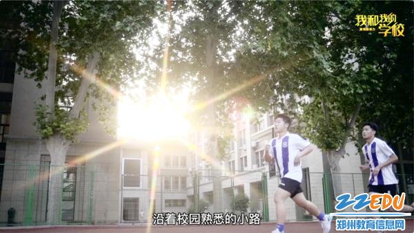 体育-2_副本