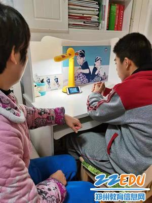 5.家长协同孩子共同聆听会议